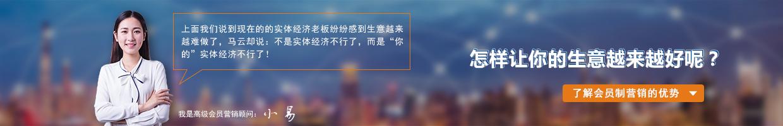 jishu_hy2